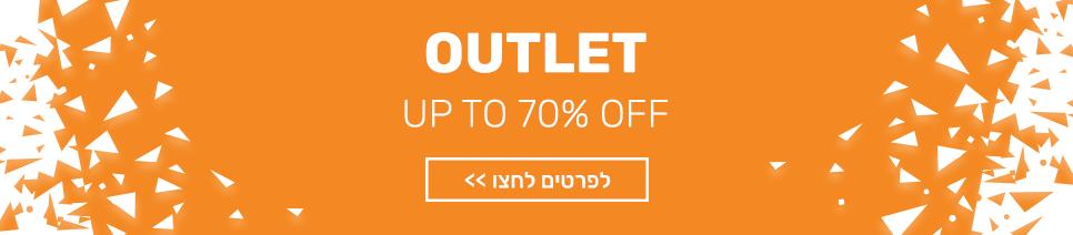 חנות הOUTLET של SHOESONLINE עד 70% הנחה על כל החנות