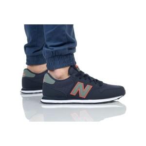 נעלי הליכה ניו באלאנס לגברים New Balance GM500 - כחול/ירוק