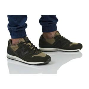 נעלי הליכה ניו באלאנס לגברים New Balance MRL996 - ירוק