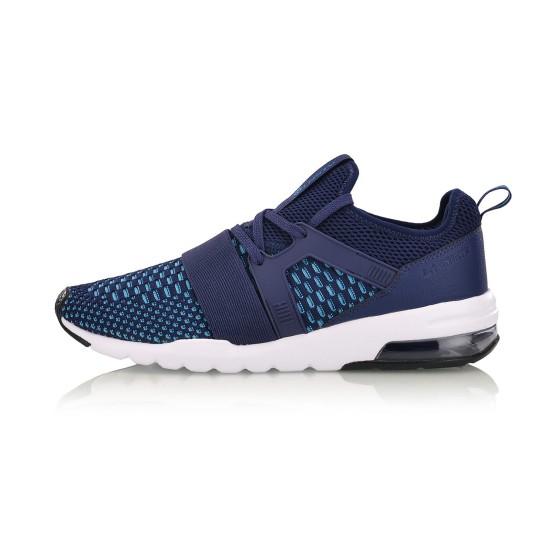 נעלי הליכה לי נינג לגברים Li-Ning Bubble Up - כחול/לבן