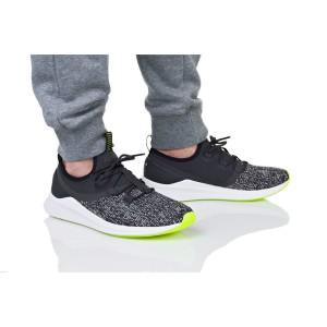 נעליים ניו באלאנס לגברים New Balance MLAZR - אפור/צהוב