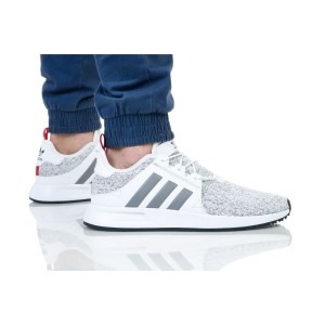 נעלי הליכה Adidas Originals לגברים Adidas Originals X_PLR - אפור/לבן