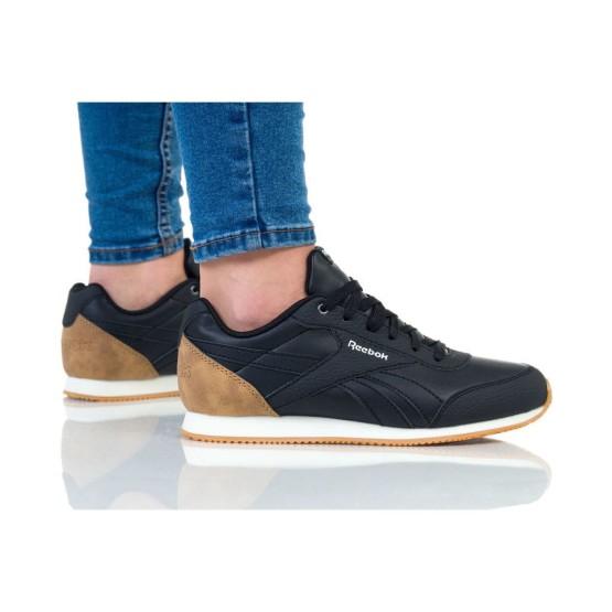 נעליים ריבוק לנשים Reebok ROYAL CLJOG 2 - שחור/חום