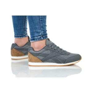 נעליים ריבוק לנשים Reebok ROYAL CLJOG 2 - חום/אפור