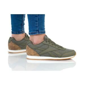 נעליים ריבוק לנשים Reebok ROYAL CLJOG 2 - ירוק