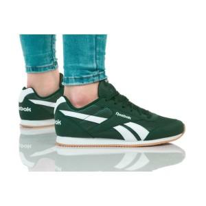 נעליים ריבוק לנשים Reebok ROYAL CLJOG 2 - לבן/ירוק