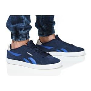 נעליים ריבוק לגברים Reebok ROYAL COMPLETE 2LS - כחול