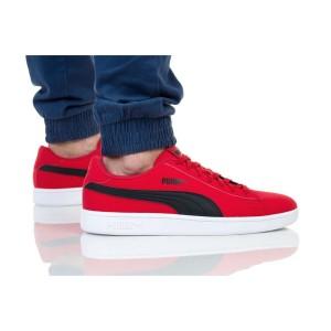 נעליים פומה לגברים PUMA SMASH V2 BUCK - אדום