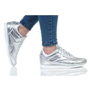 נעליים ריבוק לנשים Reebok ROYAL CLJOG 2 - כסף