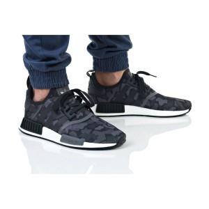 נעלי הליכה אדידס לגברים Adidas NMD_R1 STLT PK - אפור