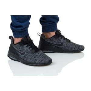 נעלי הליכה נייק לגברים Nike AIR MAX MOTION LW LE - אפור/שחור