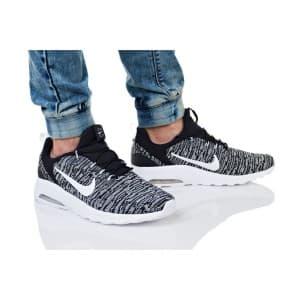 נעלי הליכה נייק לגברים Nike AIR MAX MOTION RACER - אפור/שחור