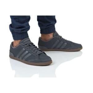 נעלי הליכה אדידס לגברים Adidas CAFLAIRE - אפור