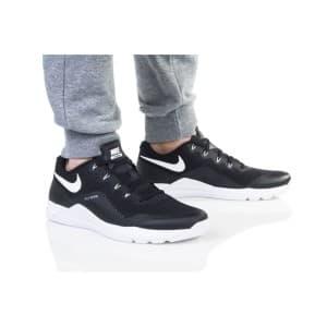 נעלי אימון נייק לגברים Nike METCON REPPER DSX - שחור