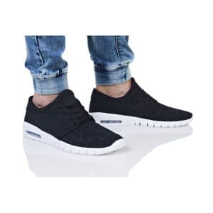 נעליים נייק לגברים Nike STEFAN JANOSKA MAX - שחור