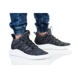 נעלי הליכה אדידס לגברים Adidas ULTIMATE BBALL - אפור