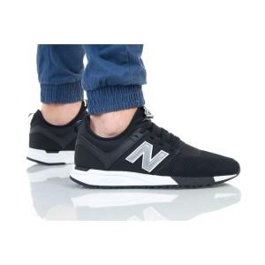נעלי הליכה ניו באלאנס לגברים New Balance MRL247 - לבן/שחור