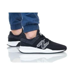 נעלי הליכה ניו באלאנס לגברים New Balance MS247 - שחור/לבן