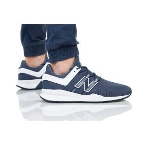 נעלי הליכה ניו באלאנס לגברים New Balance MS247 - אפור/לבן