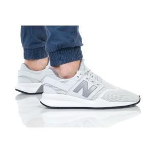 נעלי הליכה ניו באלאנס לגברים New Balance MS247 - לבן