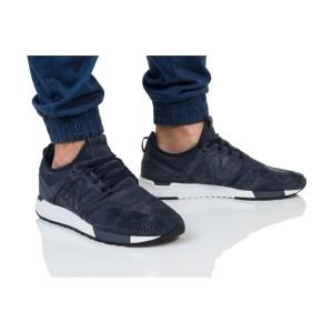 נעלי הליכה ניו באלאנס לגברים New Balance MRL247 - כחול כהה