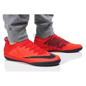 נעליים נייק לגברים Nike MERCURIALX FINALE II IC - כתום