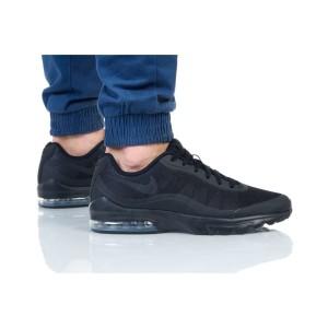נעליים נייק לגברים Nike Air Max Invigor - שחור