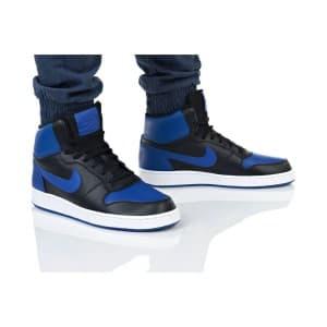 נעלי הליכה נייק לגברים Nike EBERNON MID - שחור/כחול