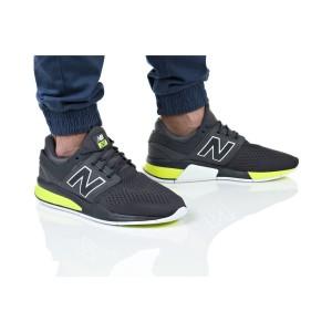 נעלי הליכה ניו באלאנס לגברים New Balance MS247 - אפור כהה