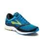 נעליים ברוקס לגברים Brooks Revel - כחול