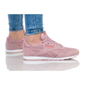 נעליים ריבוק לנשים Reebok ROYAL ULTRA SL - ורוד