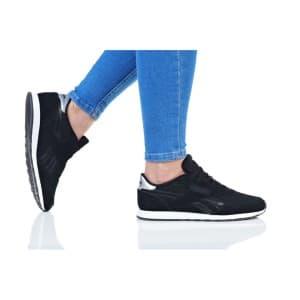 נעליים ריבוק לנשים Reebok ROYAL ULTRA SL - שחור/לבן