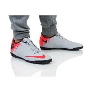 נעליים נייק לגברים Nike BOMBA TF - לבן