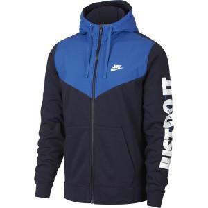 בגדי חורף נייק לגברים Nike HBR Just Do It - כחול