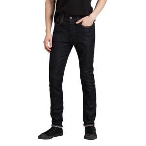 ביגוד ליוויס לגברים Levi's 519 Extreme Skinny Fit  - כחול כהה