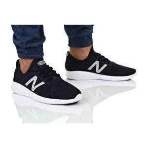 נעלי הליכה ניו באלאנס לגברים New Balance ML597 - שחור/לבן