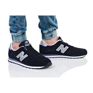 נעליים ניו באלאנס לגברים New Balance ML373 - אפור/לבן