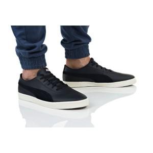 נעליים פומה לגברים PUMA URBAN SL SD - שחור