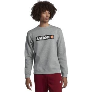 ביגוד נייק לגברים Nike Sportswear HBR Crew - אפור