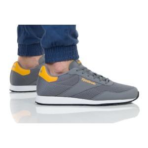 נעליים ריבוק לגברים Reebok Royal Dimension - אפור/צהוב
