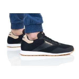נעליים ריבוק לגברים Reebok Royal Dimension - שחור/חום