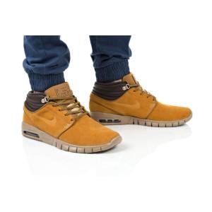 נעלי הליכה נייק לגברים Nike STEFAN JANOSKI MAX MID PRM - חום