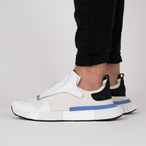 נעליים Adidas Originals לגברים Adidas Originals Futurepacer - לבן