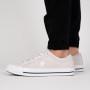 נעליים קונברס לגברים Converse One Star - אפור בהיר