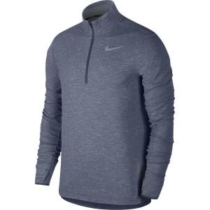 בגדי חורף נייק לגברים Nike  Sphere Element 2.0 - אפור