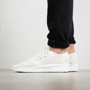 נעליים פומה לגברים PUMA Tsugi Shinsei - לבן