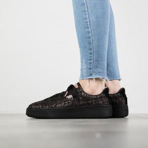 נעליים פומה לנשים PUMA Basket Platform Vr - שחור