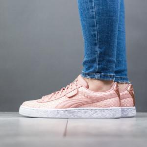 נעליים פומה לנשים PUMA Basket Satin EP - ורוד