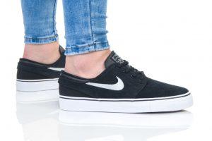 נעלי סניקרס נייק לנשים Nike Stefan Janoski Max - שחור/לבן
