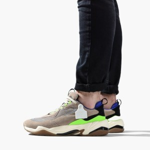 נעליים פומה לגברים PUMA Thunder x - אפור